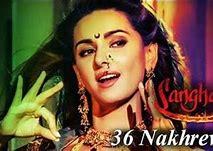 36 nakhrewali dj mix video song ganpati special