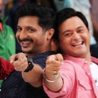 friends marathi movie download