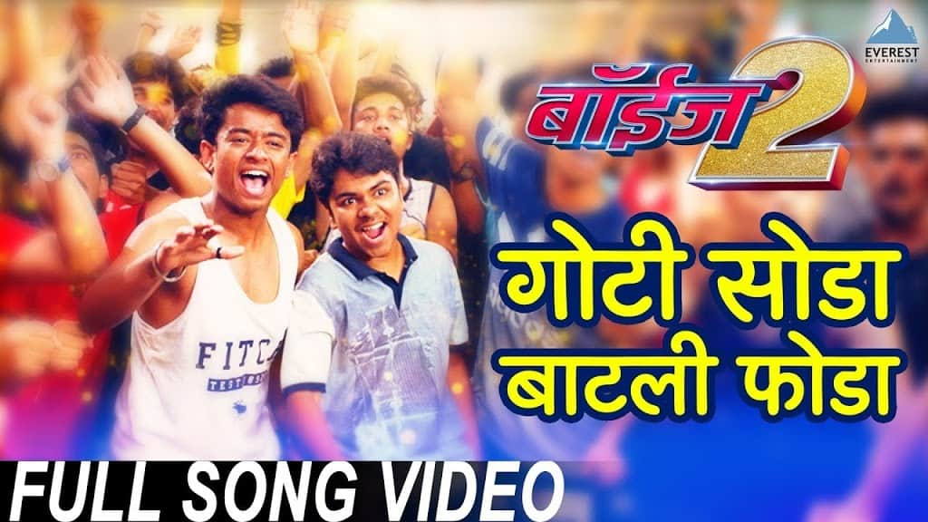 Goti Soda Batli Foda marathi song lyrics