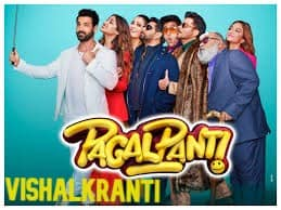 Pagalpanti Walla Walla song lyrics in hindi