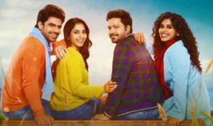 Mann Fakira Full Movie