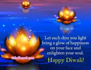 Best Happy Diwali