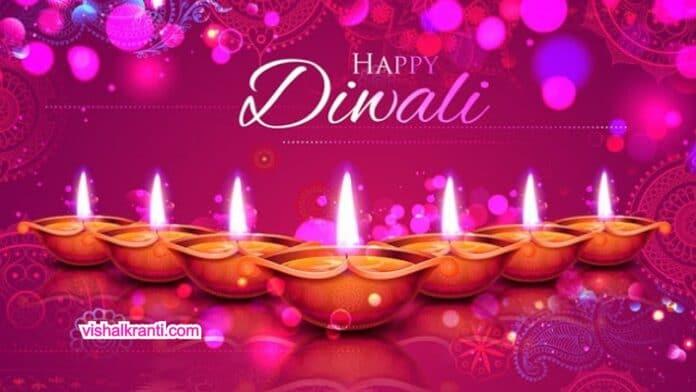 Happy Diwali 2020
