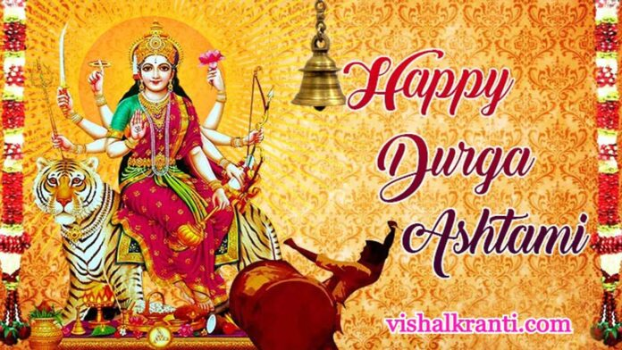 Happy Durga Ashtami 2020 Wishes