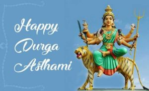 Happy Durga Ashtami