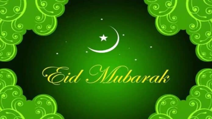 Happy Eid-E-Milad-Un-Nabi 2020