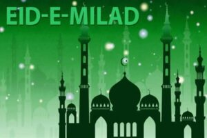 Happy Eid-E-Milad-Un-Nabi 2020 Images