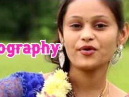 Roshni Bhagat Biography marathi